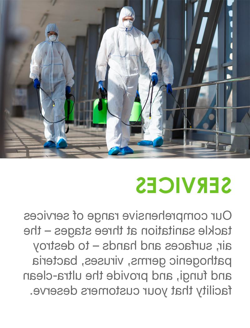 微生物逻辑商业卫生服务